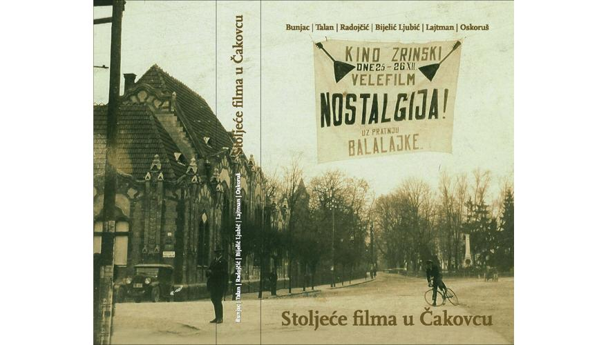 STOLJEĆE FILMA U ČAKOVCU / Upoznavanje povijesti kinematografije u Čakovcu i Varaždinu