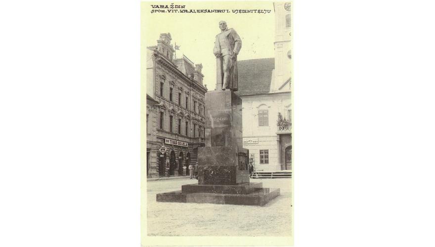 Varaždin i vojska u međuratnom razdoblju (1918. – 1941.)