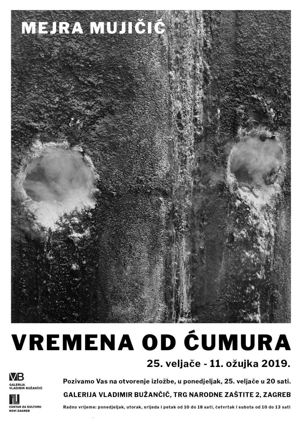 jasenovac i gradiška stara lyrics