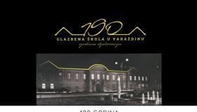 190 godina Glazbene škole u Varaždinu