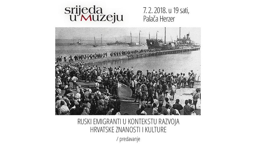 Ruski emigranti u kontekstu razvoja hrvatske znanosti i kulture