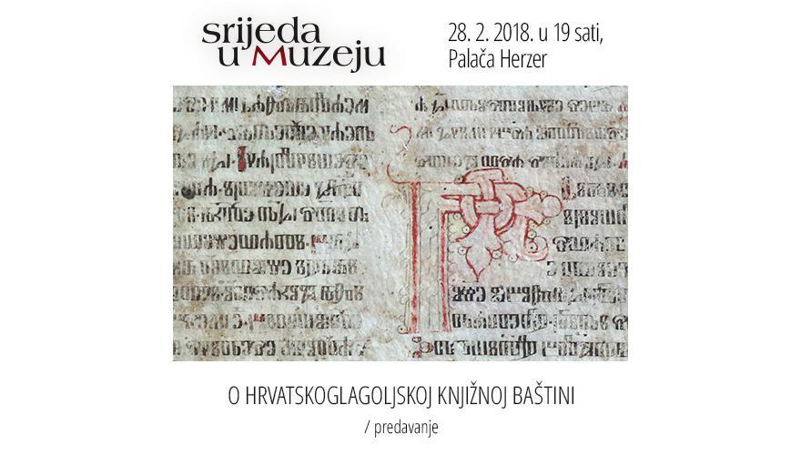 O hrvatskoglagoljskoj knjižnoj baštini