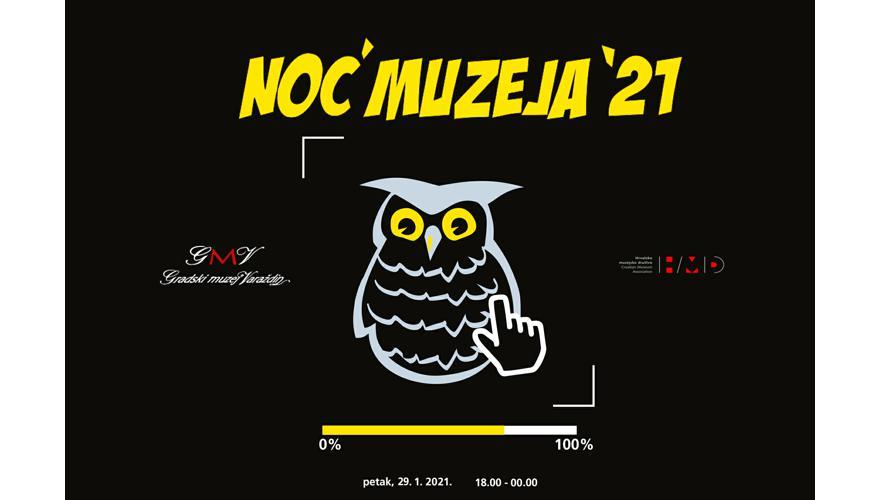 Digitalna Noć muzeja u Gradskom muzeju Varaždin