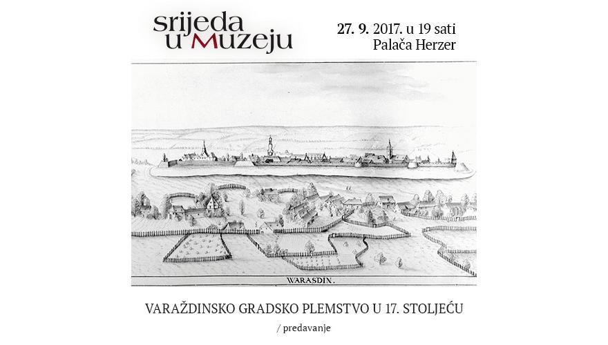 Varaždinsko gradsko plemstvo u 17. stoljeću