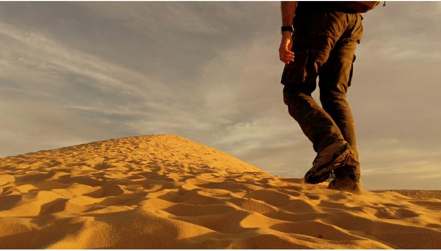 SRIJEDA U MUZEJU: Glas iz Sahare